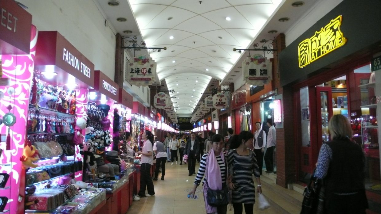 Shopping district in Shanghai.