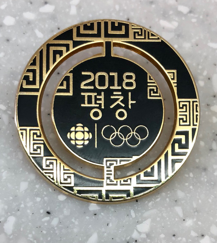 2018 Korea pin: Acquired: Trade with South Korean broadcasters Thoughts: This was one of my final trades. I was looking for anyone with pins on their lanyard after the last event at Phoenix Snow Park, one of my last real chances to trade. I noticed several Korean broadcasters who had some pins, so I approached. I'm not sure who they worked for or what it says, but like that it says 2018. Rating: 5