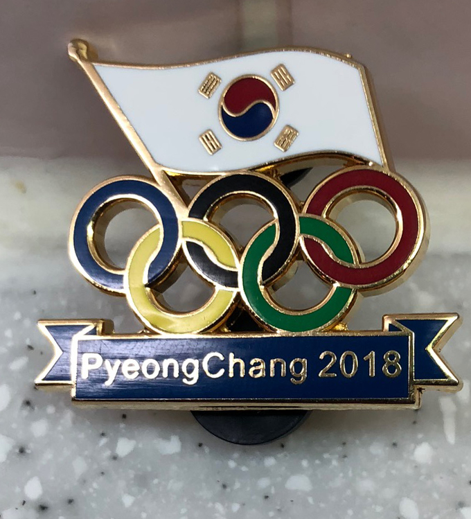 South Korean flag pin: Acquired: Trade with Ed Stoner, who got it from a pin trader. Thoughts: It's a similar story to the Omega pin. It's specific to the location and to the home team, all of which earn it good marks in my book. Rating: 8