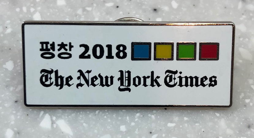 New York Times: Acquired: Trade with John Branch Thoughts: Branch is one of the best sports reporters working and one of the most genuinely nice guys a reporter will run into while covering the Olympics. The New York Times pin is a bit basic, but has a classy design to it, as well. Rating: 8